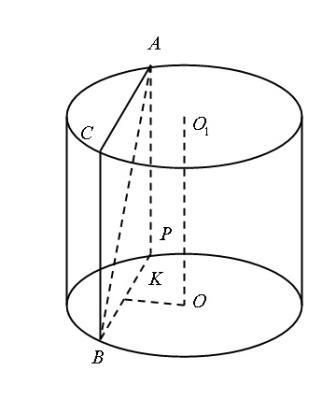 Математика. ЗНО 2014. Відповіді та розв'язання