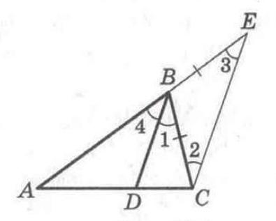 Властивість бісектриси кута трикутника